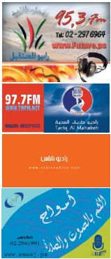 Radio Advertisements