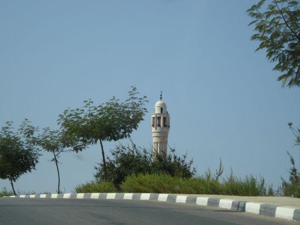 Rising Minaret