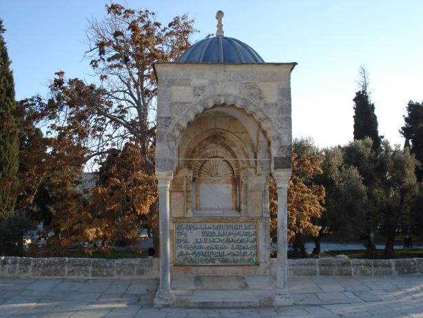 Jerusalem monument near Dome of the Rock