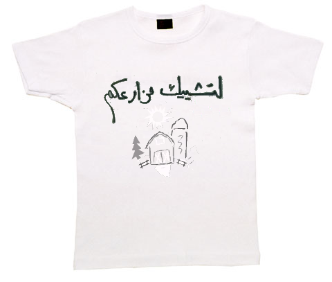 Fence your farm t-shirt