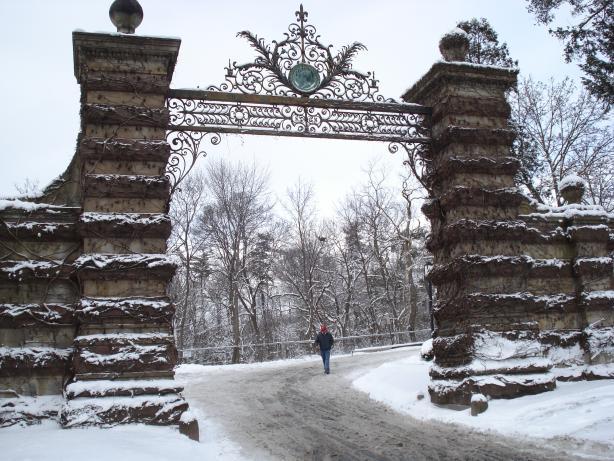 University Gate?