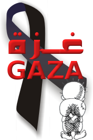 Gaza Black Ribbon