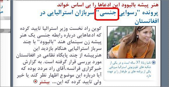 Alarabiya Farsi